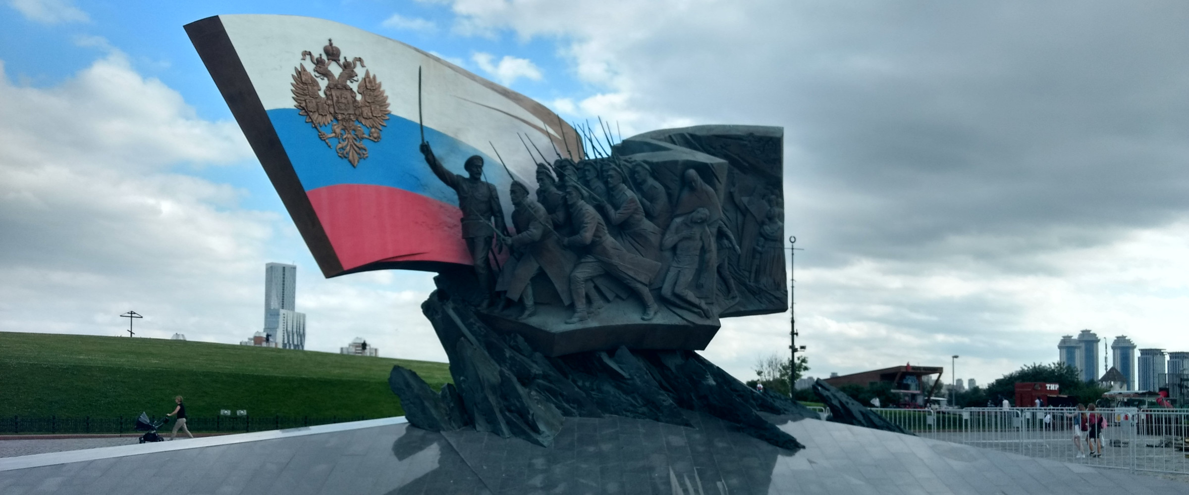 A monument at the victory park in moscow